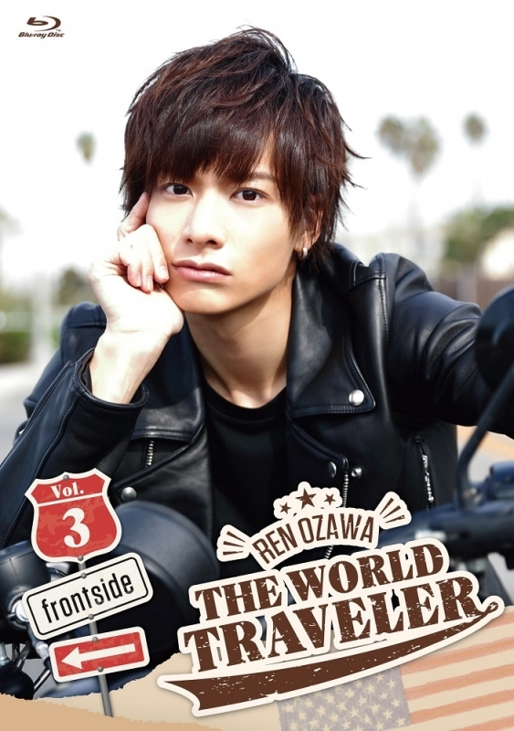 【Blu-ray】小澤廉/THE WORLD TRAVELER frontside Vol.3