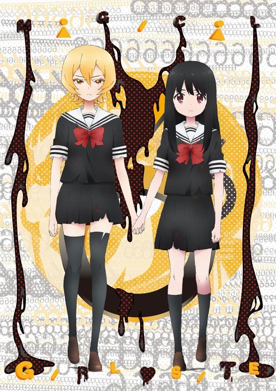 【Blu-ray】TV 魔法少女サイト 第6巻 初回限定版