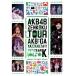 AKB48/AKBがやって来た!! TEAM K