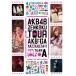 AKB48/AKBがやって来た!! TEAM A