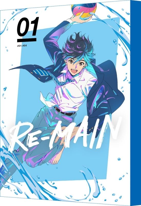 【Blu-ray】TV RE-MAIN 1 特装限定版