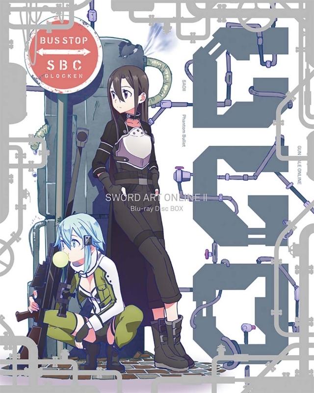 【Blu-ray】TV ソードアート・オンライン II Blu-ray Disc BOX 完全生産限定版