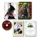 【Blu-ray】※送料無料※TV 魔法使いの嫁 1 完全数量限定生産の画像