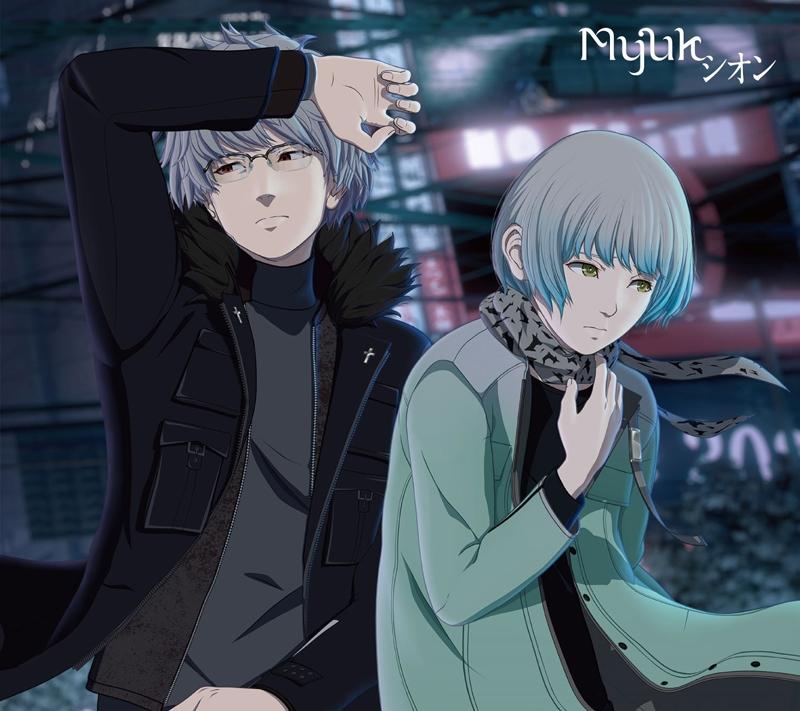 【主題歌】TV NIGHT HEAD 2041 ED「シオン」/Myuk 期間生産限定盤