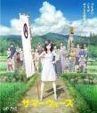 【Blu-ray】映画 サマーウォーズ スタンダード・エディションの画像