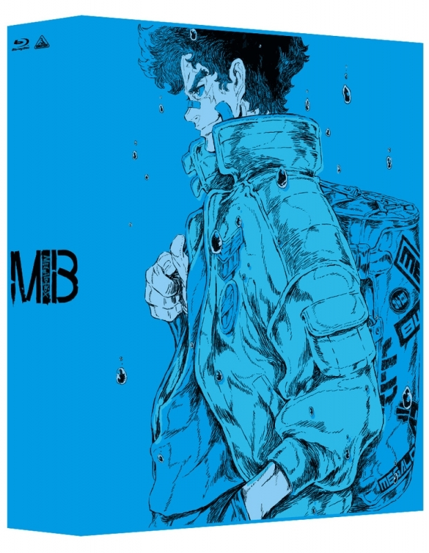 【Blu-ray】TV メガロボクス Blu-ray BOX 2 特装限定版