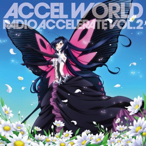 【DJCD】ラジオCD アクセル・ワールド ~加速するラジオ~ Vol.2