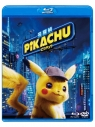 【Blu-ray】映画 名探偵ピカチュウBlu-ray&DVDセット 通常版の画像
