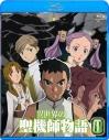 【Blu-ray】OVA 異世界の聖機師物語 11の画像