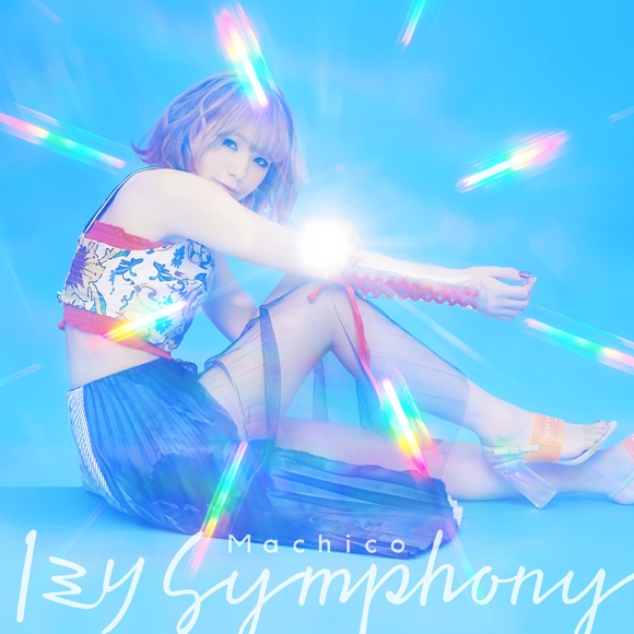【主題歌】映画 この素晴らしい世界に祝福を!紅伝説 テーマソング「1ミリ Symphony」/Machico DVD付き限定盤