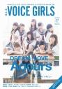 【ムック】B.L.T. VOICE GIRLS Vol.27の画像