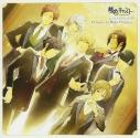 【アルバム】ミュージカルリズムゲーム 夢色キャスト Vocal Collection 3 ~A Chance to Make Progress~の画像