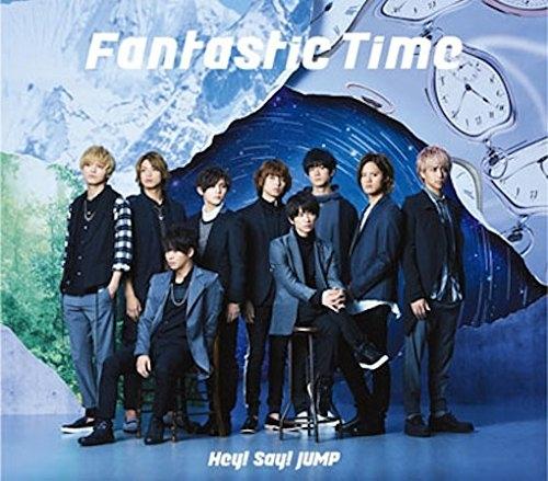 【主題歌】TV タイムボカン24 OP「Fantastic Time」/Hey!Say!JUMP 通常盤