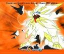 【サウンドトラック】N3DS版 ポケモン サン・ムーン スーパーミュージック・コンプリートの画像