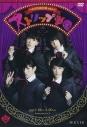 【DVD】ハダカ座公演vol.1 ストリップ学園の画像