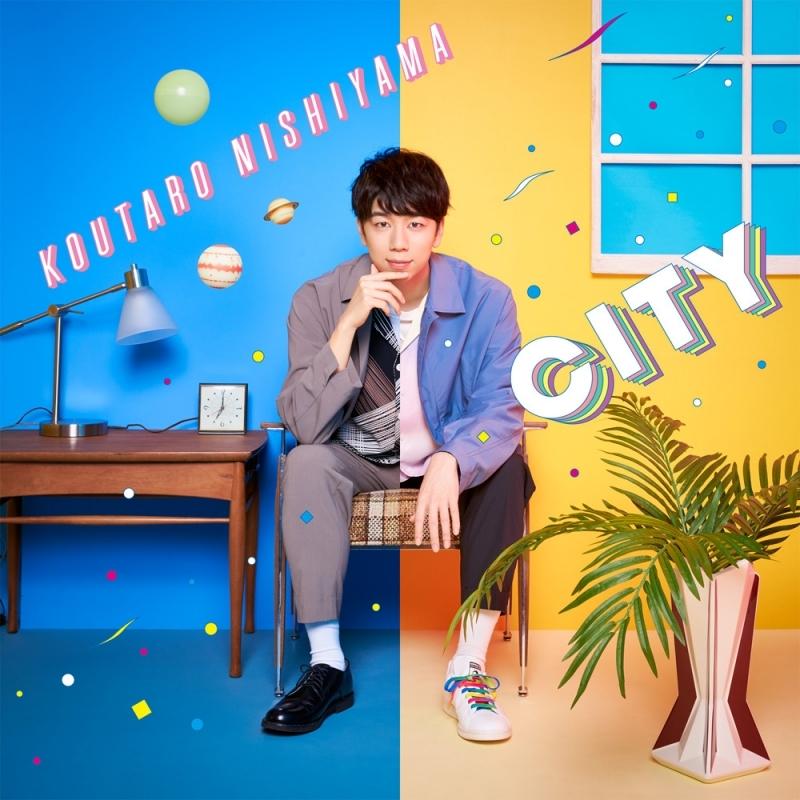 【アルバム】西山宏太朗/デビューミニアルバム CITY 初回生産限定盤