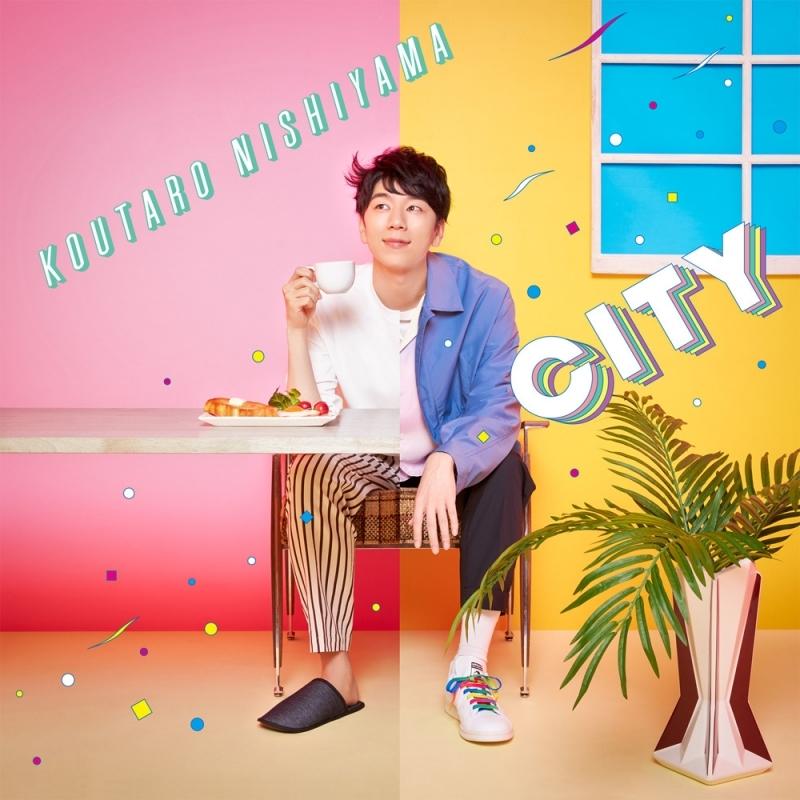 【アルバム】西山宏太朗/デビューミニアルバム CITY 通常盤