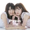 【アルバム】Pyxis/First Love 注意報! 通常盤の画像