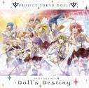 【キャラクターソング】プロジェクト東京ドールズ DOLLS  Doll's Destinyの画像