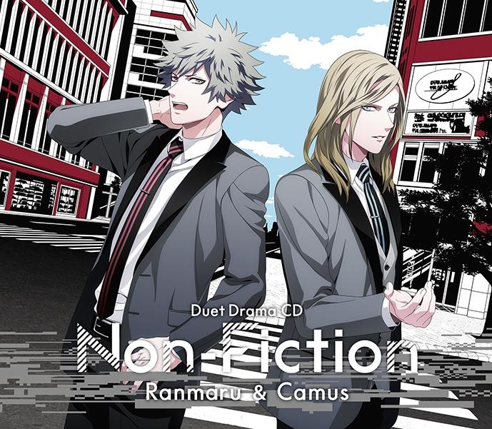 【ドラマCD】うたの☆プリンスさまっ♪デュエットドラマCD「Non-Fiction」蘭丸&カミュ 初回限定盤
