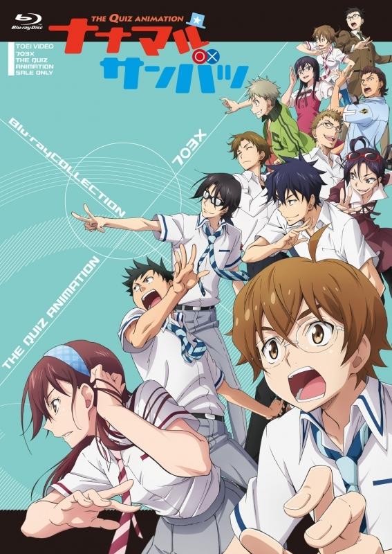 【Blu-ray】TV ナナマル サンバツ Blu-ray Collection