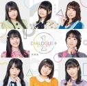 【アルバム】DIALOGUE+/DIALOGUE+1 初回限定盤の画像