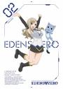 【DVD】TV EDENS ZERO 2 完全生産限定版の画像