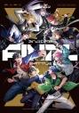 【キャラクターソング】ヒプノシスマイク -Division Rap Battle- 2nd Division Rap Battle Buster Bros!!!VS麻天狼VSFling Posseの画像