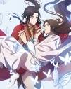 【Blu-ray】TV 天官賜福 下巻 完全生産限定版の画像