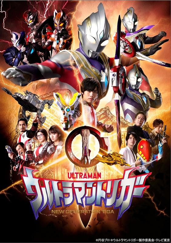 【Blu-ray】TV ウルトラマントリガー NEW GENERATION TIGA Blu-ray BOX VOL.2 特装限定版