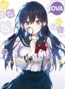 【Blu-ray】OVA 俺を好きなのはお前だけかよ~俺たちのゲームセット~ 完全生産限定版の画像