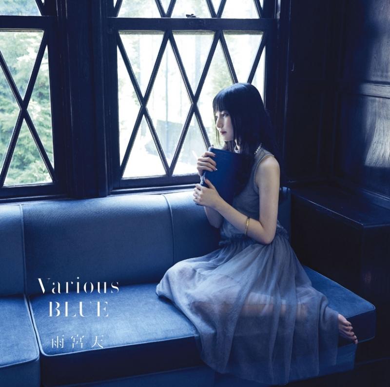 【アルバム】雨宮天/Various BLUE 通常盤