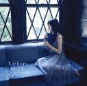【アルバム】雨宮天/Various BLUE 通常盤の画像