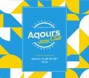 【マキシシングル】ラブライブ!サンシャイン!! Aqours CLUB CD SET 2020 期間限定生産盤の画像