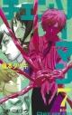 【コミック】チェンソーマン(7)の画像