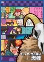 【DVD】TV キューティクル探偵因幡 Vol.6の画像