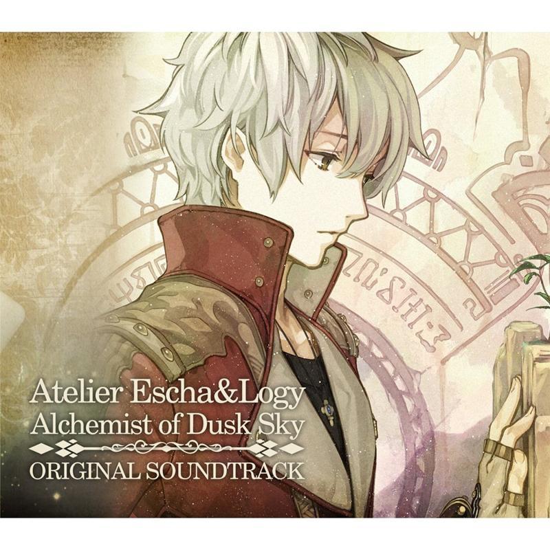 【サウンドトラック】PS3版 エスカ&ロジーのアトリエ~黄昏の空の錬金術士~オリジナルサウンドトラック
