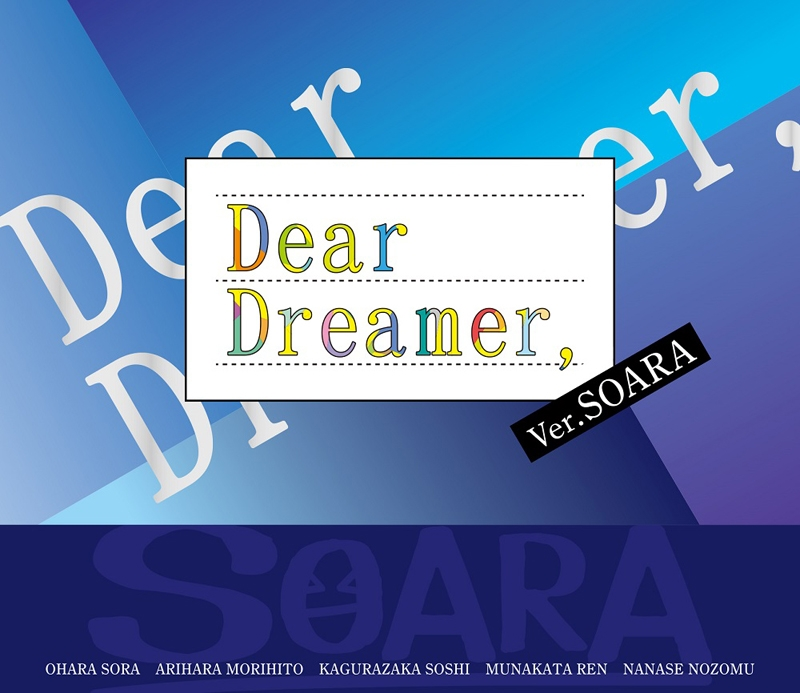 【キャラクターソング】TV TSUKIPRO THE ANIMATION  Dear Dreamer,/ver.SOARA