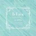 【同人CD】鹿乃/blueの画像