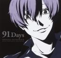 【サウンドトラック】TV 91Days オリジナル・サウンドトラックの画像