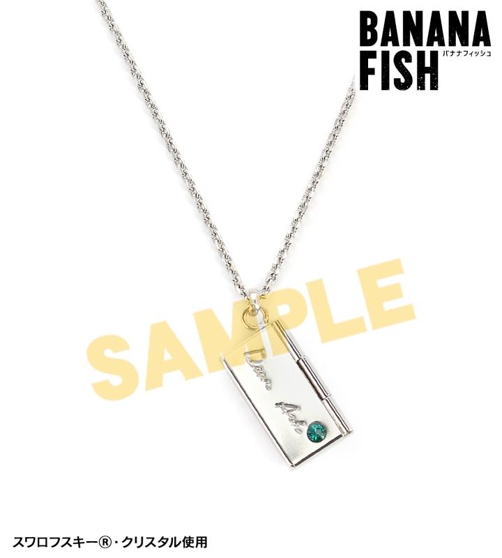 BANANA FISH レターモチーフネックレス_0