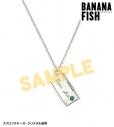 【グッズ-ネックレス】BANANA FISH レターモチーフネックレスの画像