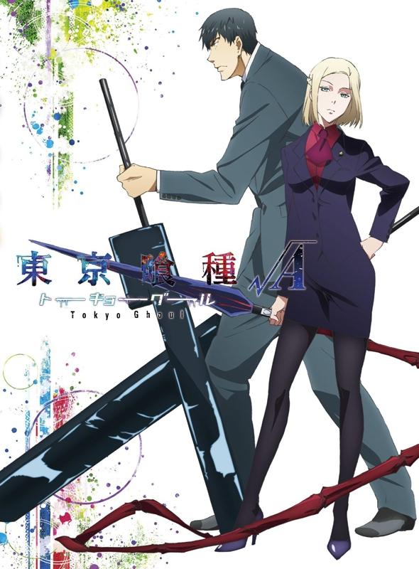 【DVD】TV 東京喰種-トーキョーグール- √A Vol.4