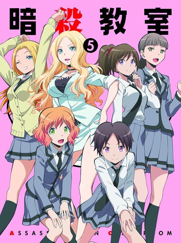 【Blu-ray】TV 暗殺教室 5 初回生産限定版
