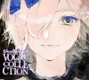 【アルバム】NS版 ジャックジャンヌ VOCAL COLLECTIONの画像