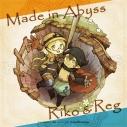 【グッズ-ハンカチ】メイドインアビス キャラクタークロニクル マルチクリーナークロス(リコ&レグ)の画像