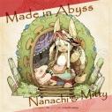 【グッズ-ハンカチ】メイドインアビス キャラクタークロニクル マルチクリーナークロス(ナナチ&ミーティ)の画像