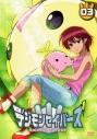【DVD】TV デジモンセイバーズ 3の画像