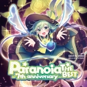 【同人CD】DiGiTAL WiNG/Paranoia THE BEST - 7th anniversaryの画像