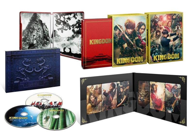 【Blu-ray】映画 実写 キングダム ブルーレイ&DVDセット プレミアム・エディション 初回生産限定
